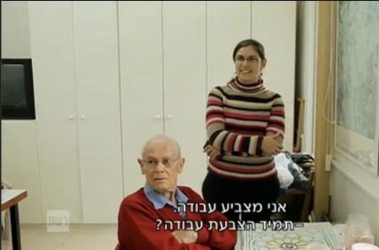 מירב אריאלי וראובן קלמר בתוכנית המערכת 3.2015