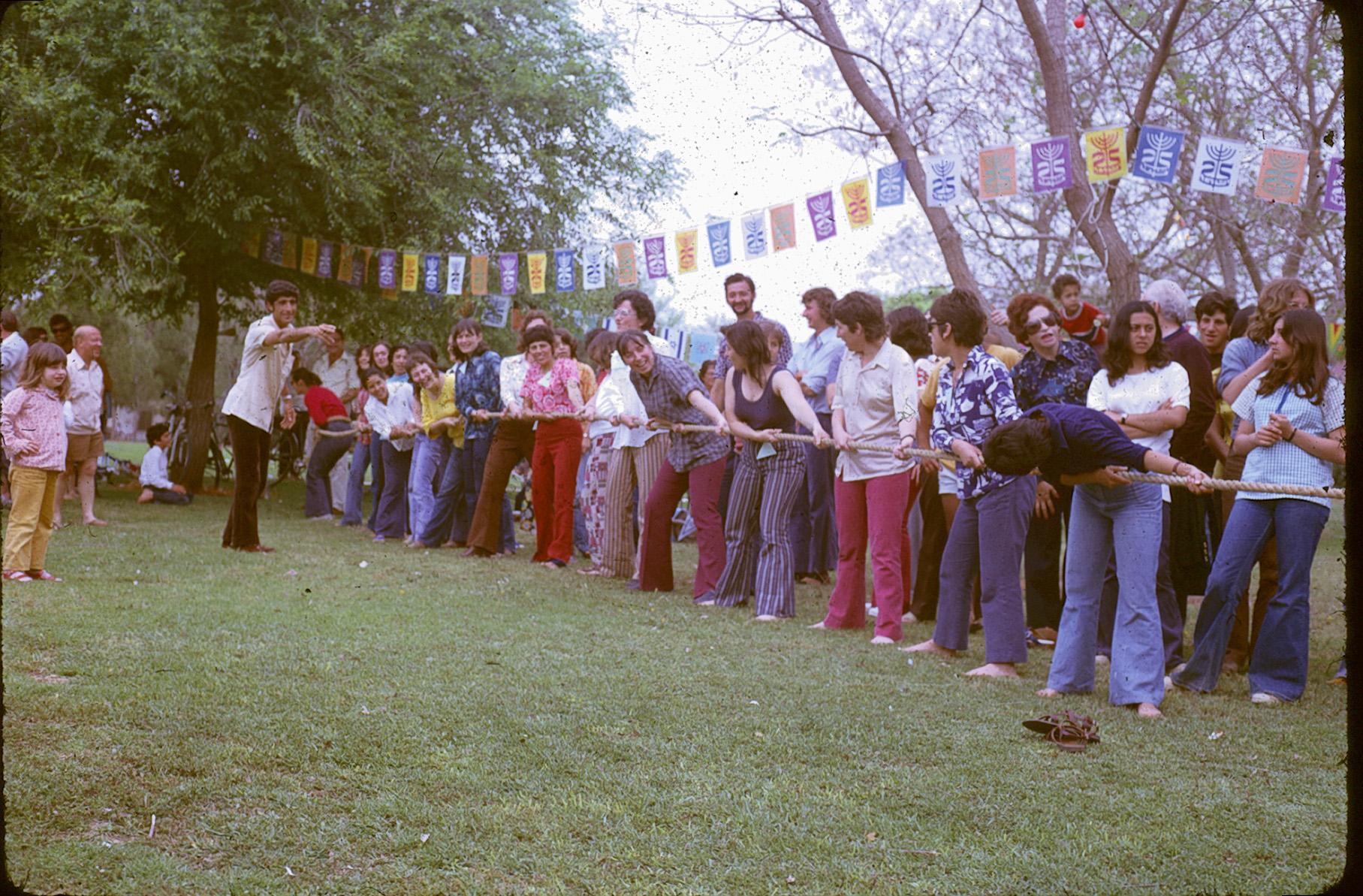יום העצמאות 73-83