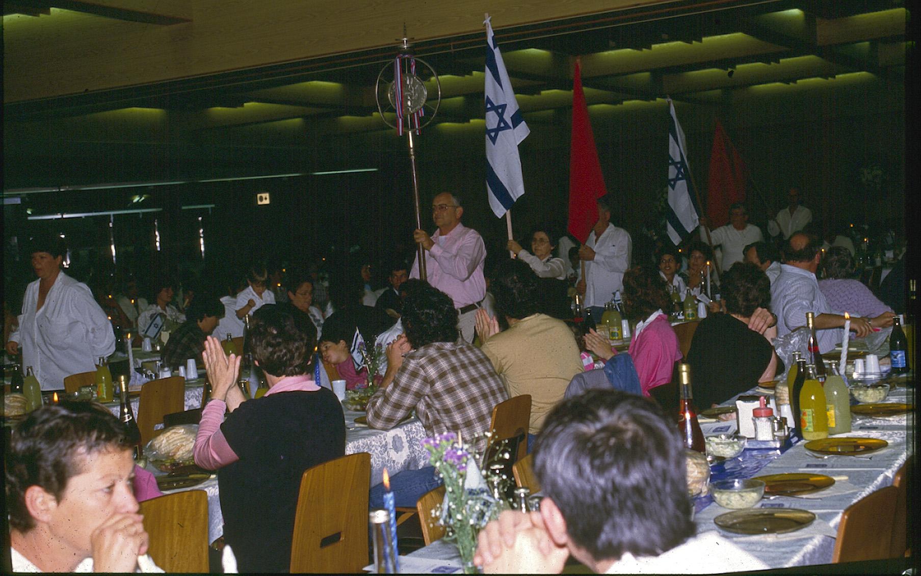 יום העצמאות 84-91
