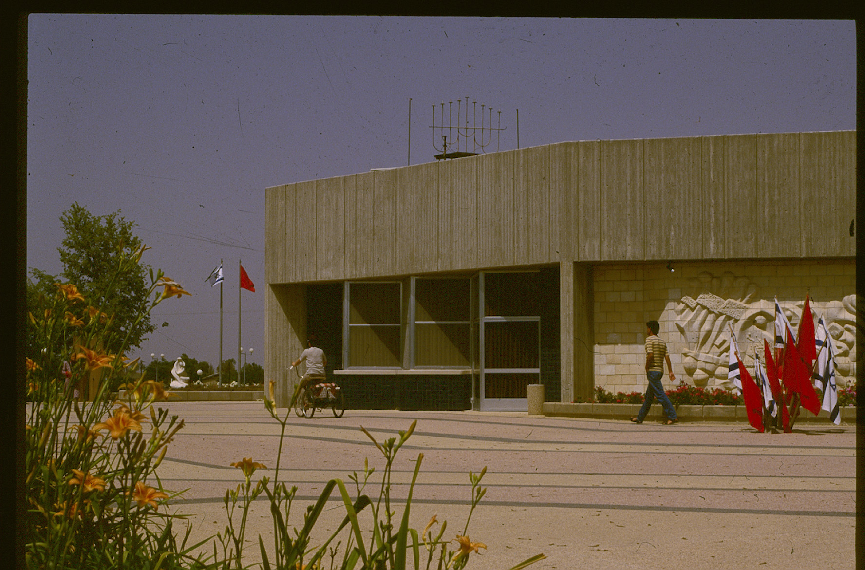 אחד במאי  1985-1986