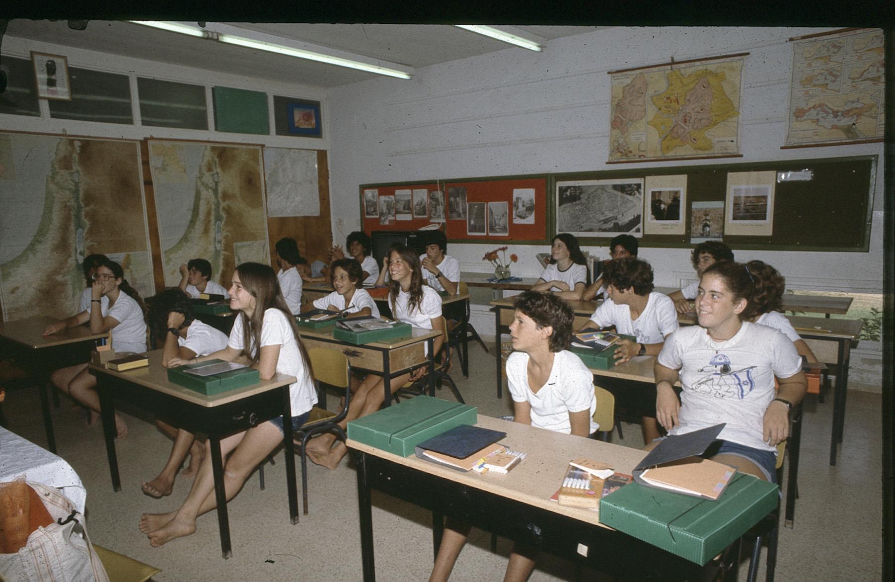 כיתות