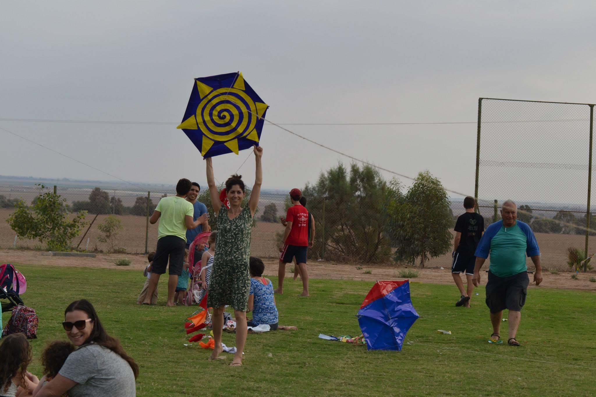 עפיפוניאדה 2015