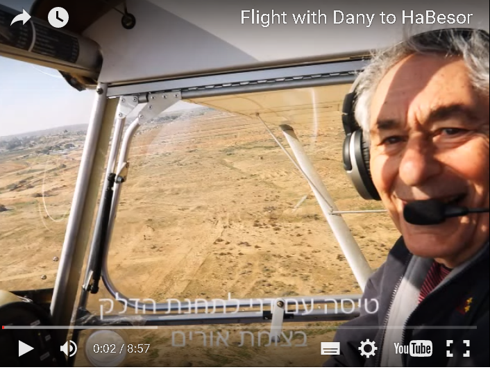 12.2015 אלי גודארד ודני פוקס בטיסה מעל הבשור