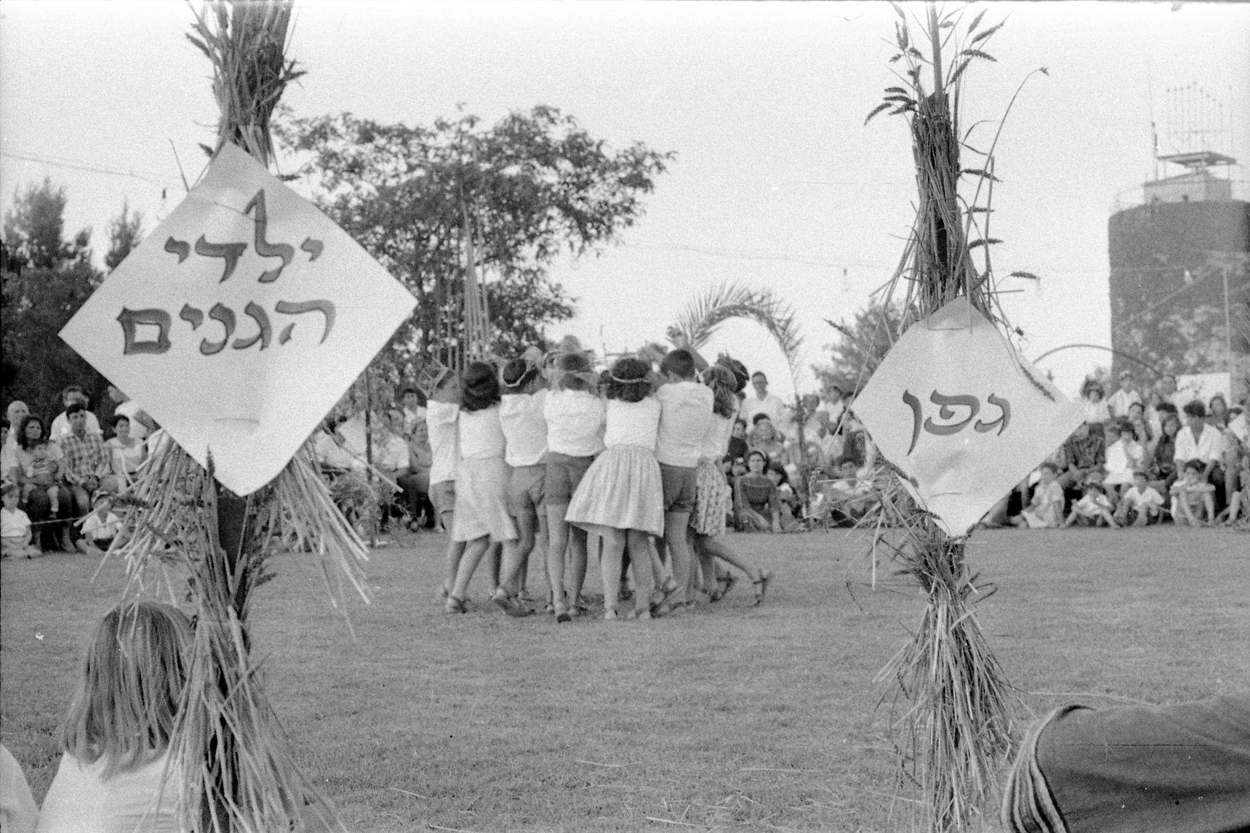 שבועות 1965
